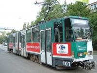 Afla cand se va opri circulatia tramvaielor in Ploiesti