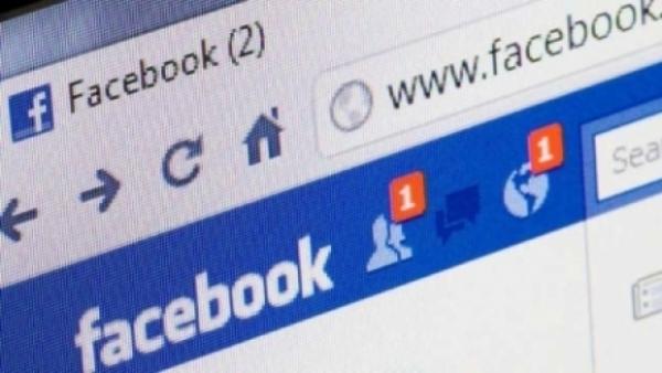MARE ATENŢIE la FACEBOOK! Dispar postările şi mesajele tale