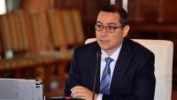 CSCI: Ponta ar obţine 40% din voturi la alegerile prezidenţiale. Următorul clasat ar fi Ungureanu