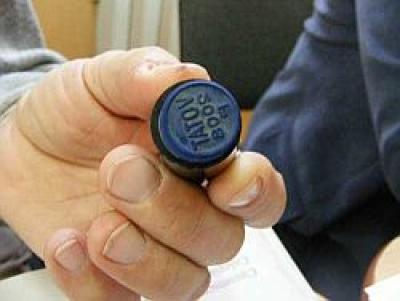 S-a furat o ştampilă de vot la Buşteni