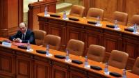 Parlamentul va cere DEMISIA lui Traian Băsescu