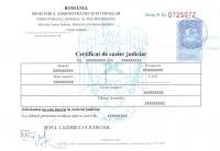 Certificatele de cazier judiciar vor fi eliberate pe loc
