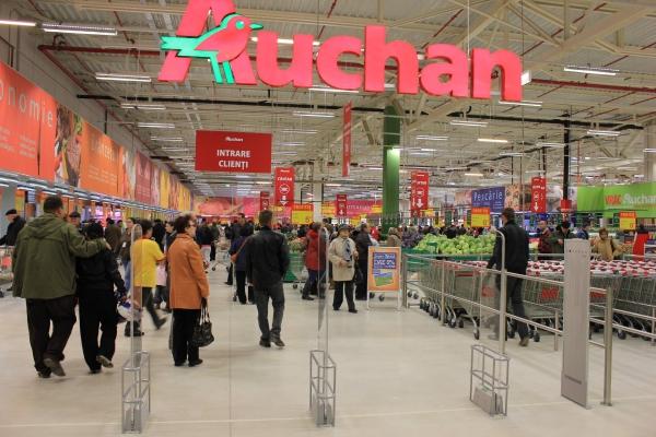 Auchan Ploiesti angajeaza agenti de securitate