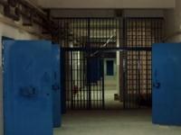 Moarte suspectă la Penitenciarul Ploieşti