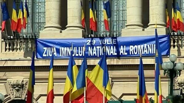 Ziua Imnului National, sarbatorita la Ploiesti. Vezi programul manifestarilor