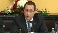 Anunţ IMPORTANT pentru pensionari făcut de premierul Victor Ponta VIDEO