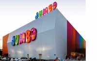 Jumbo angajează manager de magazin in Ploieşti