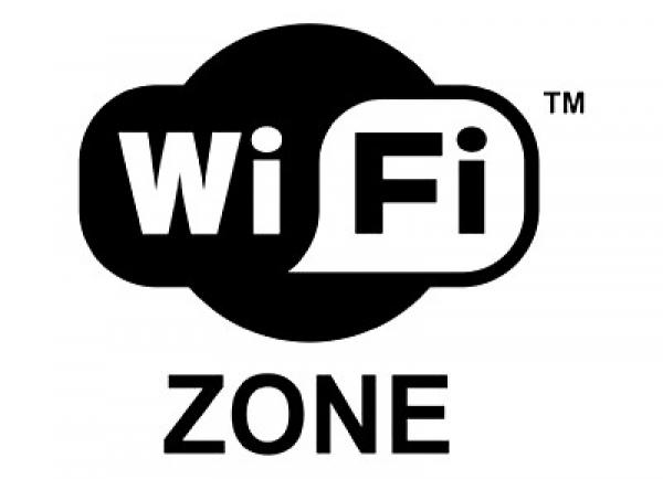 Internet GRATUIT, in Ploiesti, in jurul Palatului Administrativ