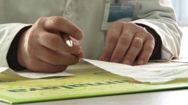 Pachetul de SERVICII MEDICALE DE BAZĂ intră în vigoare de la 1 iunie. Vezi ce cuprinde