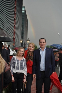 Victor, Daciana, Gabriela si curcubeul