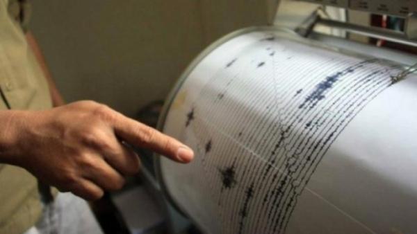 CUTREMUR cu magnitudine 3.4 în Prahova, urmat de un altul de 2.6. UPDATE