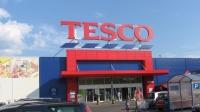 Un nou hipermarket s-ar putea deschide in Ploiesti