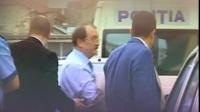 MOTIVAREA ARESTĂRII lui Mircea Băsescu: Înregistrările fiului lui Bercea Mondial, acceptate ca probe