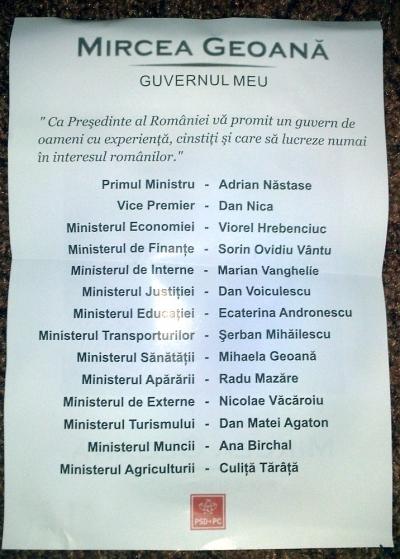 PSD Prahova acuză PDL şi PNL de campanie ilegală