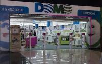 Magazinul DOMO din Ploiesti Shopping City isi schimba locatia. Vezi unde