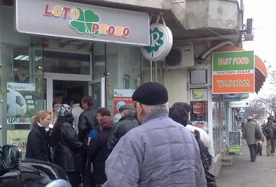 """Tupeu: membrii Biroului Electoral Judetean Prahova au pus o """"colectiva"""" la loto"""