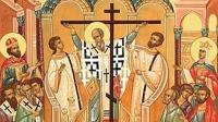 ÎNĂLŢAREA SFINTEI CRUCI: Tradiţii şi obiceiuri creştine