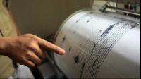 CUTREMUR după cutremur în Vrancea. Valenii de Munte, aproape de epicentru