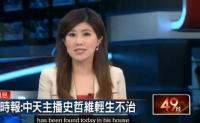 Of, Doamne! O prezentatoare TV află în timp ce transmite ştirile că prietenul ei s-a SINUCIS! Vezi REACŢIA INCREDIBILĂ a femeii (VIDEO)