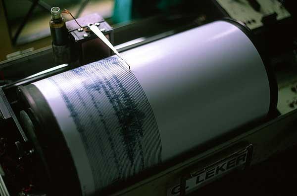 Alarmant! Încă un cutremur a zguduit România