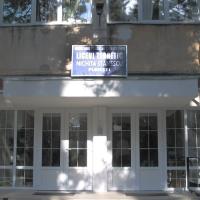 "Doua unitati de invatamant din Prahova, declarate ""scoli europene"""