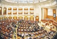 Reducerea CAS cu 5% a fost adoptata de Camera Deputatilor