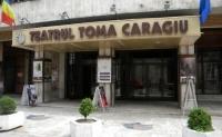 """Teatrul """"Toma Caragiu"""" din Ploiesti face angajari. Vezi care sunt cerintele"""