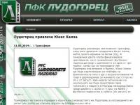 Ludogorets a anunțat că Hamza a semnat pe trei ani!