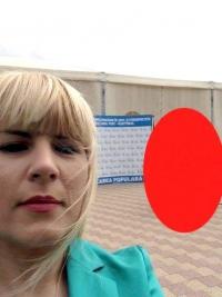 """Udrea şi-a făcut """"selfie""""!  Cine crezi ca apare pe fundal?"""