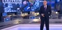 """SBU: Atenție! Canalele rusești folosesc cel de-al """"25-lea cadru"""""""