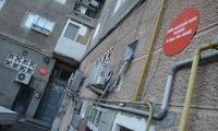 Un bloc cu risc seismic de pe strada Tarnava va fi consolidat