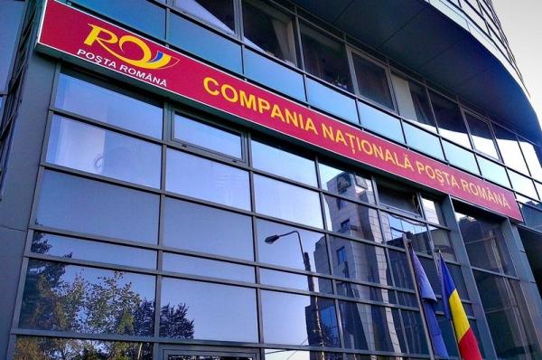 Comentarii Consiliul de Administratie al Postei Romane a fost demis - surse