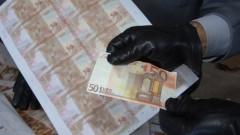 Fabrica de bani FALSI in Romania!!!! Cum s-au tiparit 13 milioane de euro peste noapte!!!