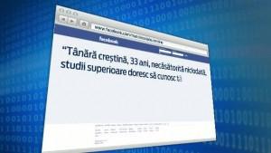 """""""Tanara crestina, 33 ani, necasatorita, studii superioare, doresc sa cunosc..."""". Continuarea acestui mesaj publicat pe un site de matrimoniale din Romania"""