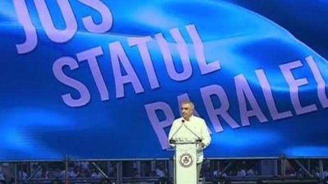 DNA a reincalzit ciorba Microsoft si cere urmarirea penala a lui Tariceanu pentru o pretinsa mita de acum 11 ani