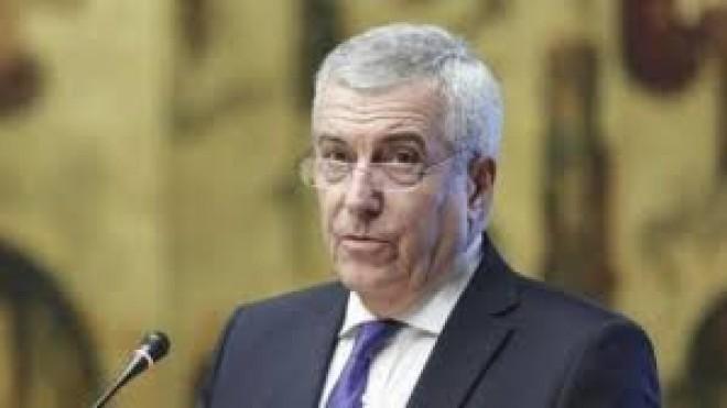 Tariceanu: In tara lui Negulescu-Portocala, Sectia de investigare a magistratilor reprezinta un mare castig pentru justitie