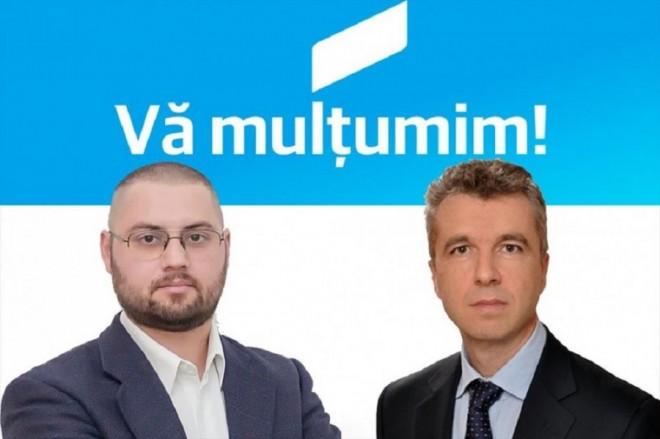 """Adevarul despre """"salvatorii Romaniei"""". Cine e tatal lui George Marussi, candidat USR la Primaria Ploiesti"""