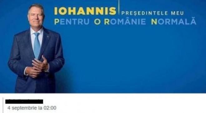 Preşedinte PORN: Sloganul de campanie al lui Klaus Iohannis, subiect de glume
