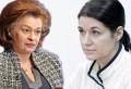 BYE, BYE, TARCEA – Judecatoarea Cristina Tarcea e istorie. Spre disperarea magistratilor activisti, Corina Corbu e noua presedinta a Inaltei Curti
