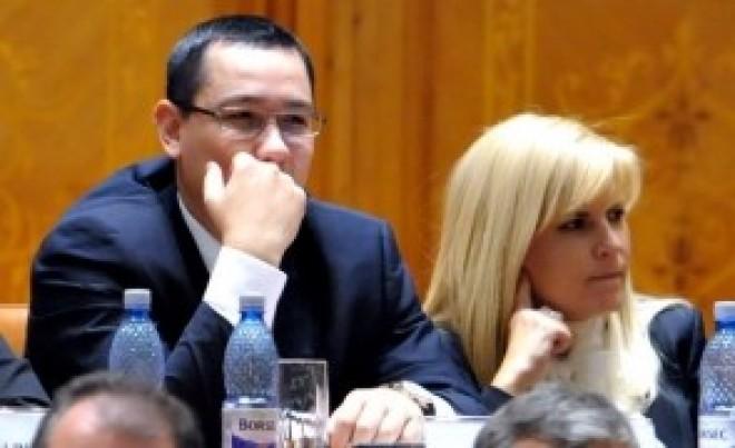 """Elena Udrea, audiată la Curtea de Apel: """"Cele cinci milioane de euro au fost bani dați la PDL pentru alegeri"""""""