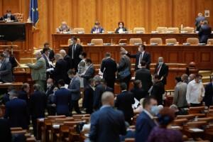 A fost RESPINSA propunerea legislativă pentru desfiinţarea Secţiei pentru investigarea infracţiunilor din justiţie