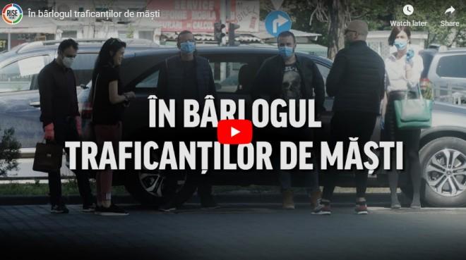 Investigatie Rise Project/ Clanul Camatarilor si Clanul Sportivilor au furnizat mastile pentru Romania