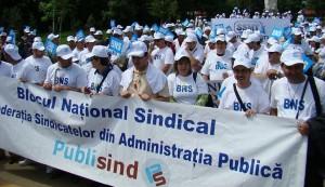Urmeaza proteste, in Ploiesti. Sindicalistii vor manifesta in fata Prefecturii Prahova