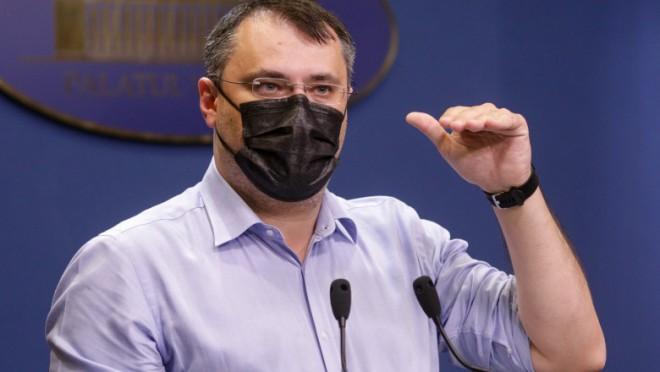 A negociat Ghinea cu Bruxellesu' pana ne-a lasat in fundul gol. Ni s-a impus plafonarea salariilor, închiderea unor companii, o nouă rovinietă, interzis la reteaua de gaze