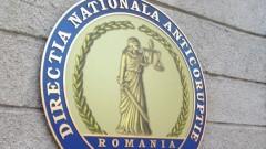 Un primar PNL și un director APIA, arestați pentru fraudarea fondurilor europene