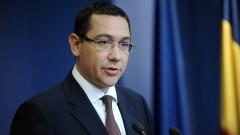 Victor Ponta, despre solidaritatea tarilor din jurul Marii Negre