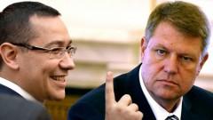 ALEGERILE PREZIDENŢIALE 2014. SONDAJ CSCI: Ponta, favorit pentru Preşedinţia României