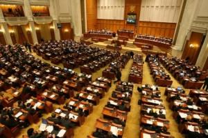 Cine va fi vicepreședintele Camerei Deputaților