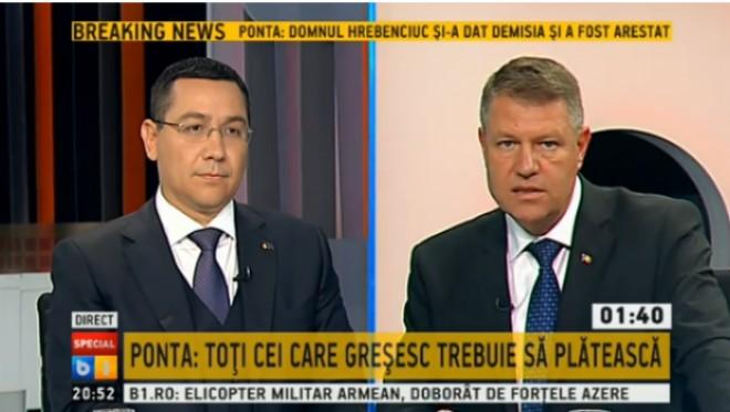 Iohannis refuză să-i ceară senatorului Mircea Roşca să se pună la dispoziţia justiţiei
