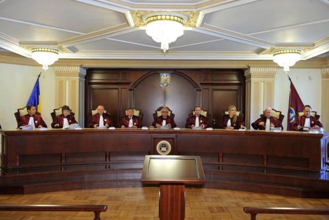 Propunerea PSD pentru Curtea Constituţională
